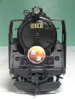 DSC02603