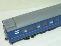 DSC02608