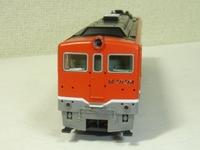 DSC02916