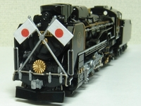 DSC02955