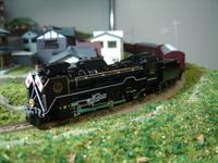 DSC02965