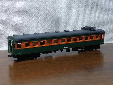 Dsc01330