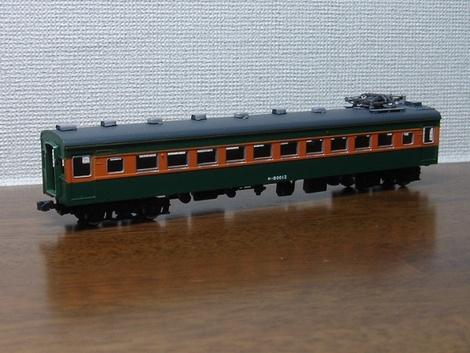 Dsc01331