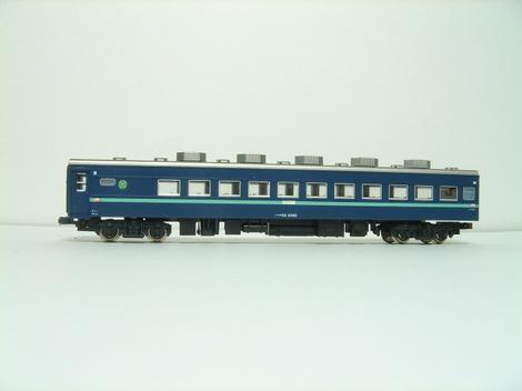 Dsc05050