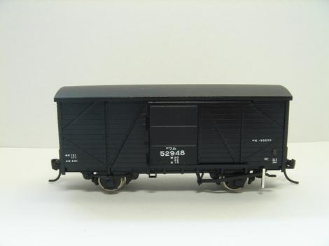 Dsc05235