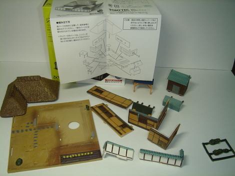 Dsc05560