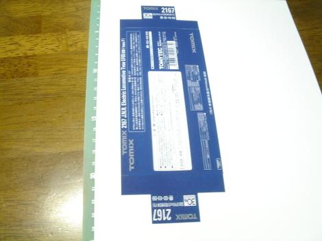Dsc06054