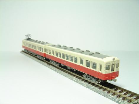 Dsc06445