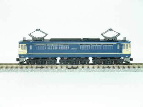 Dsc06486
