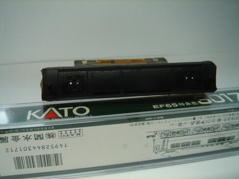 Dsc06572