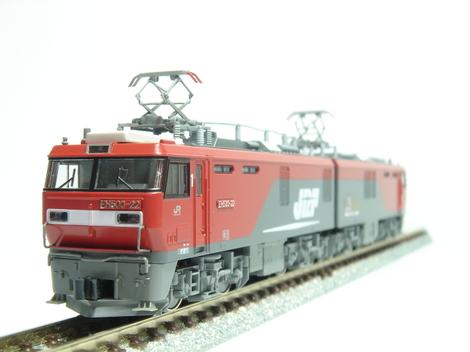 Dsc06650