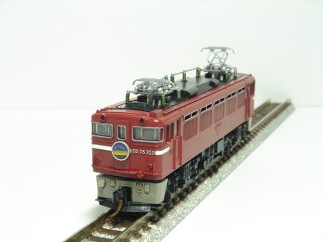 Dsc06701