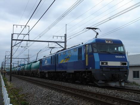 Dsc07253
