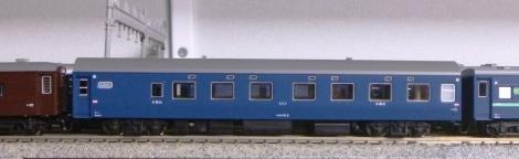 p1010571