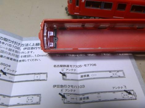 p1010652