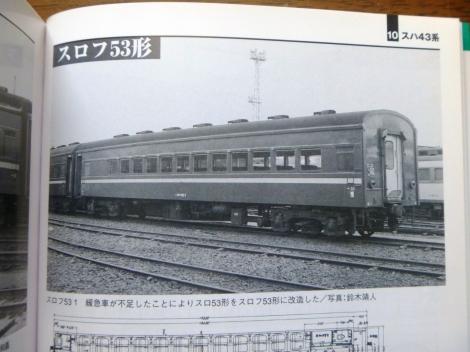 p1010921