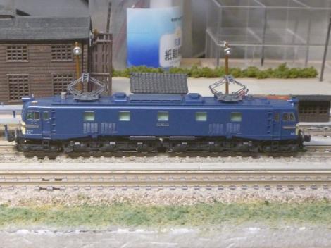 P1020428